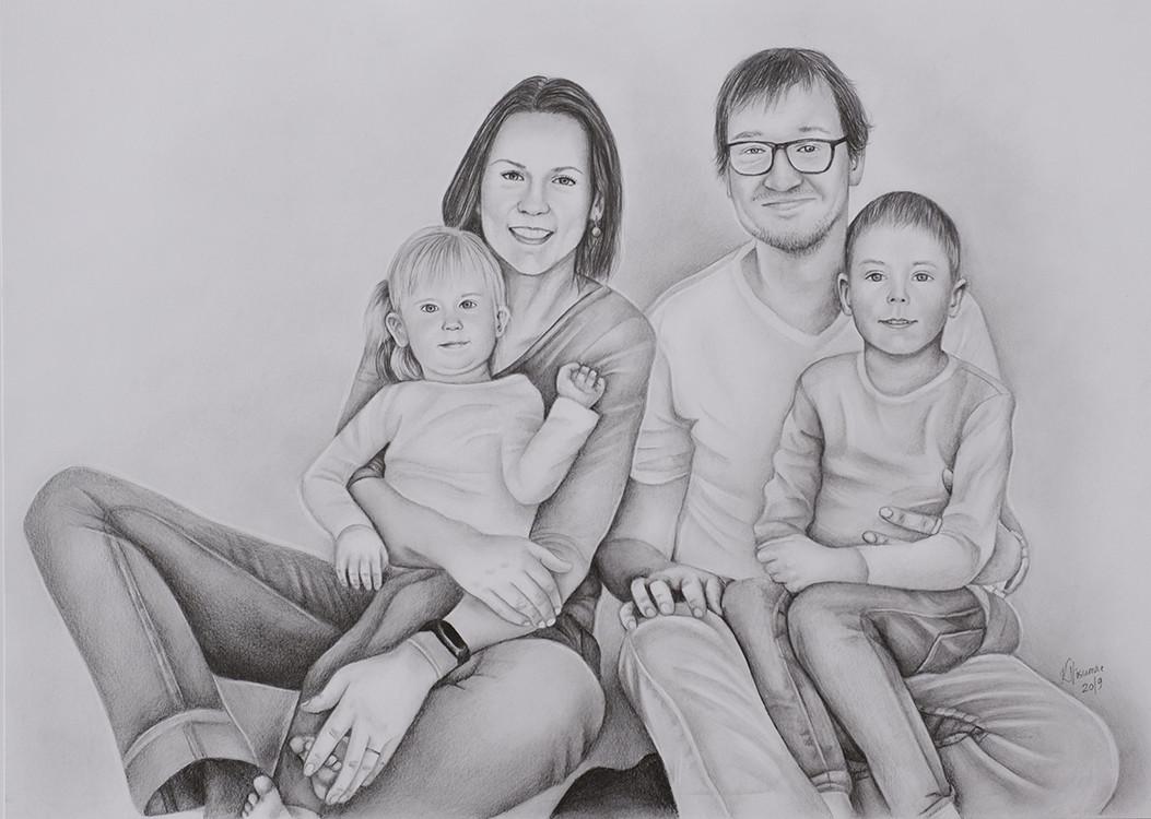 Kadriart portree joonistused ja illustratsioonid B2FFC68F-DFB4-46C0-9E0F-457A5DD0DED4